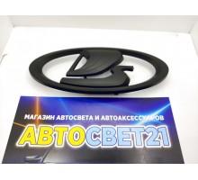 Эмблема на решетку радиатора черный матовый Lada Vesta / X-Ray / Granta FL, Нива Урбан