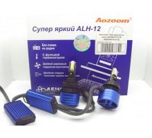 Светодиодные LED лампы Aozoom ALH-12 H11/H8/H9/H16