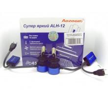 Светодиодные LED лампы Aozoom ALH-12 H7
