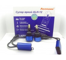 Светодиодные LED лампы Aozoom ALH-12 HB3 (9005)
