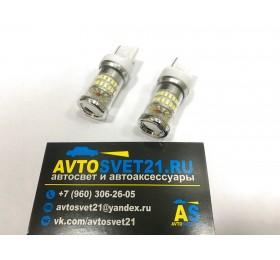 Лампа светодиодная Т20 W21W 48SMD (1-х конт.)