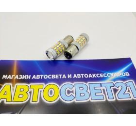 Лампа светодиодная P21/5W 42SMD Белый+Оранжевый 12В