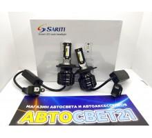 Светодиодные LED лампы Sariti F5 H4