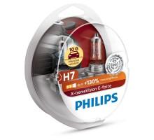 Автолампы H7 PHILIPS X-Treme Vision G-force +130%