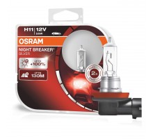 Автолампы H11 OSRAM Night Breaker Silver +100%