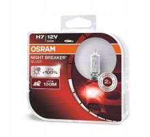 Автолампы H7 OSRAM Night Breaker Silver +100%