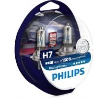 Автолампы H7 PHILIPS Racing Vision +150%