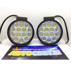 Светодиодная фара-прожектор круглая 42W 10-30V