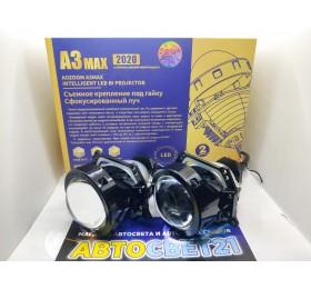 Светодиодные линзы Bi-Led AOZOOM A3 Max 5500K 3.0 дюйма