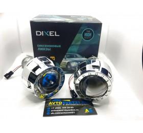 Биксеноновые линзы Dixel G5 H1 2.0 дюйма