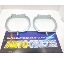 Переходные рамки для замены штатных линз Mazda 6 GJ 2012-2015 AFS Адаптив
