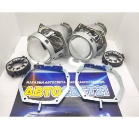 Комплект / набор для замены штатных линз Mazda 6 GJ 2012-2015 AFS Адаптив
