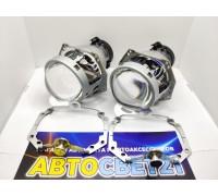 Комплект / набор для замены штатных линз Volvo XC-90 2006-2014 AFS
