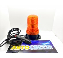 Мигалка Оранжевая многорежимная Hazard 12-24V