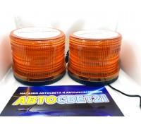 Мигалка двойная 72-LED SMD (Оранжевая) 10-30V
