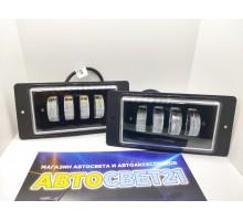 Фары противотуманные LED ВАЗ 2110-2115 40Вт 4 линзы (2-х режимные)
