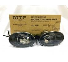 Фары противотуманные Honda / Хонда MTF LED FL10HD2 5000K светодиодные
