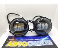 Фары противотуманные LED Lada Vesta / X-Ray / Granta FL / Renault 3000K + 6000K (2-х режимные) 12-24В