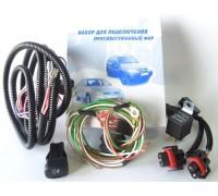 Комплект / набор для подключения ПТФ ВАЗ 2123 Нива-Шевроле