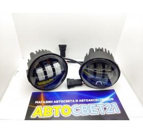 Фары противотуманные Nissan / Ниссан / Infiniti LED 5000K светодиодные