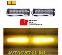 Стробоскоп FEDERAL SIGNAL 6 LED 12/24V 48Вт (Оранжевый)