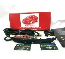 Комплект / набор для подключения ПТФ Лада Веста / Lada Vesta с родной кнопкой