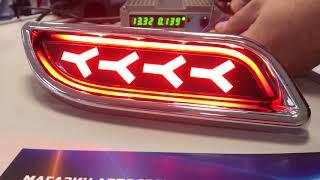 LED Катафоты Приора
