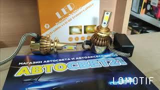 2х режимные Led лампы C9S