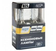 Лампы Ксеноновые MTF D2S 6000K Active Night +30%