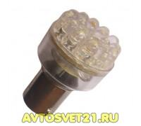 Лампа светодиодная P21W 12LED