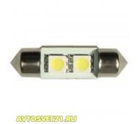 Лампа светодиодная c5w 2SMD 31mm