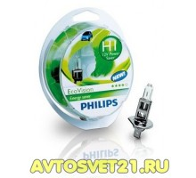 Автолампы H1 PHILIPS LongLife Eco Vision