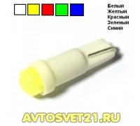 Лампа светодиодная Т5 (W2,0-4,6d) с линзой cob