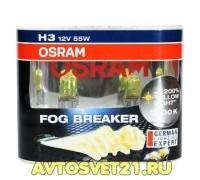 Автолампы H3 OSRAM Fog Breaker +60%