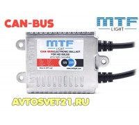 Блок розжига MTF 12V 35W Slim CAN-BUS чип ASIC с обманкой