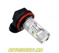 Лампа светодиодная Н11 30w CREE с Линзой