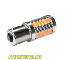 Лампа светодиодная P21W 33SMD Оранжевая