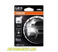 Лампа светодиодная c5w Osram Cool White 41мм