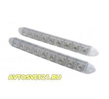 Дневные Ходовые Огни 2х9 LED 12V (Гибкие) - 270*18*28мм