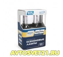 Лампы Ксеноновые MTF D2S 5000K Active Night +30%