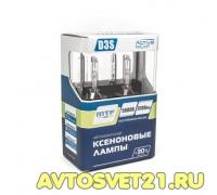 Лампы Ксеноновые MTF D3S Active Night +30%