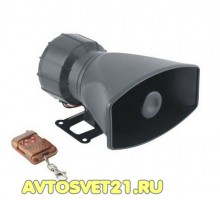 СГУ ES-360 100 Вт с пультом