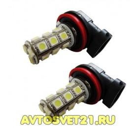 Лампа светодиодная Н11