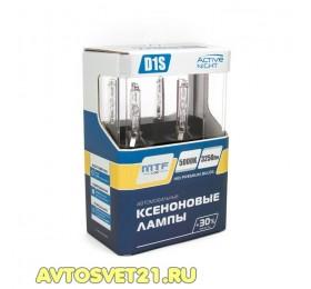 Лампы Ксеноновые MTF D1S Active Night +30%