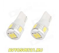 Лампа светодиодная w5w T10 6SMD
