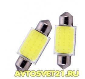 Лампа светодиодная c5w cob 31/36/39/41mm