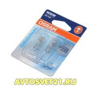 Автолампа 12В 5 Вт OSRAM w5w (W2.1*9.5d) В габариты
