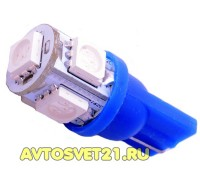 Лампа светодиодная w5w T10 5SMD Синяя