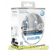 Автолампы H7 PHILIPS White Vision + 2 габариты
