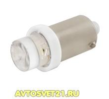 Лампа светодиодная Т-8,5 (Конус)